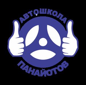 Автошкола Панайотов град РУсе